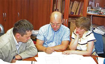 Термины и определения» и ГОСТ Р53524-2009 «Конгрессная деятельность.
