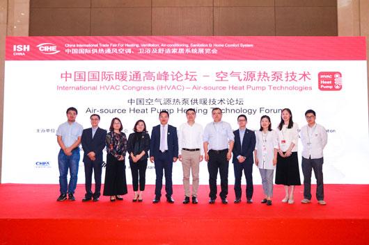 Выставка ISH China & CIHE 2018 подводит итоги