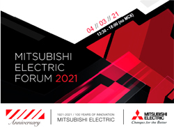 Онлайн-конференция Mitsubishi Electric Forum 2021