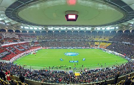 Сертификация стадионов номенклатура продукции и услуг работ, в отношении которых обязательная сертификация