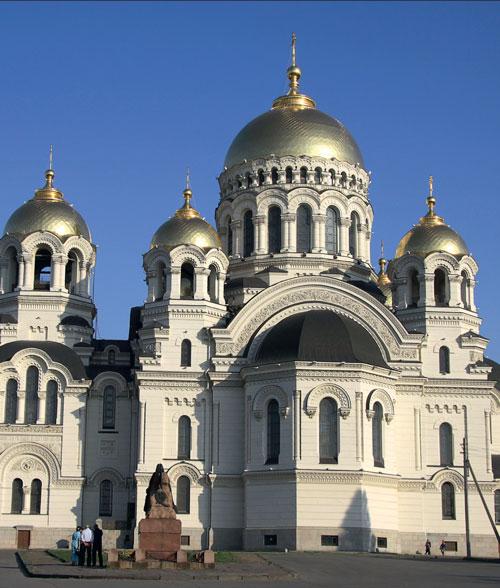 Архитектура православного храма доклад 4000