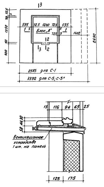Схема установки приточного клапана в стеновых панелях жилых зданий серии 1-335