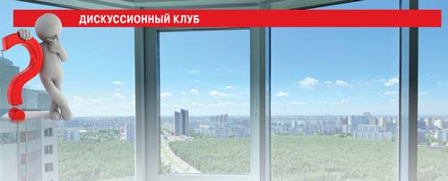 Обеспечение регулируемого притока воздуха в жилых зданиях: проблемы и решения