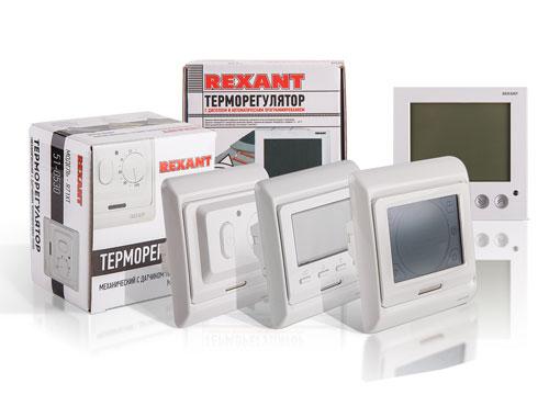 Терморегуляторы Rexant
