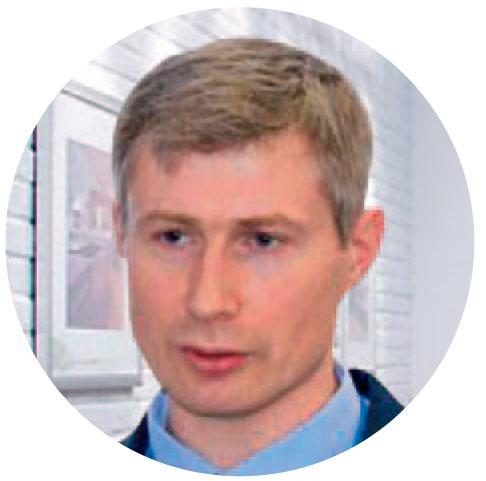 Инновационные технологии умных городов – перспективы цифровой экономики России