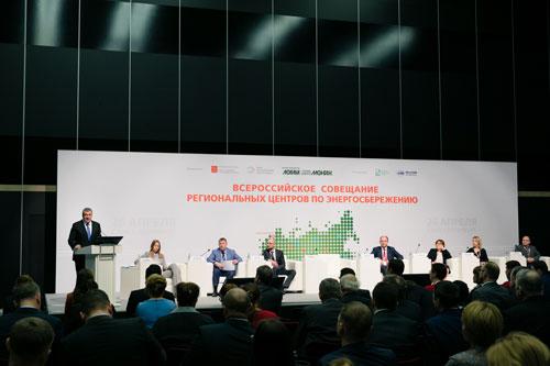 5 факторов, влияющих на эффективную реализацию проектов по энергосбережению